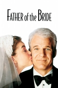 Nuotakos tėvas (Father of the Bride)