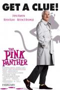 Rožinė pantera (The Pink Panther)
