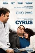 Sairusas (Cyrus)