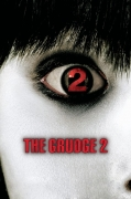 Pagieža 2 (The Grudge 2)