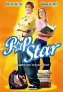 Pop žvaigždė (Popstar)
