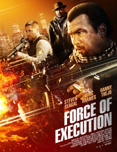 Baudžiamasis būrys (Force of Execution)