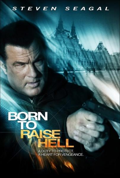 Atkeršyti bet kokia kaina (Born to Raise Hell)