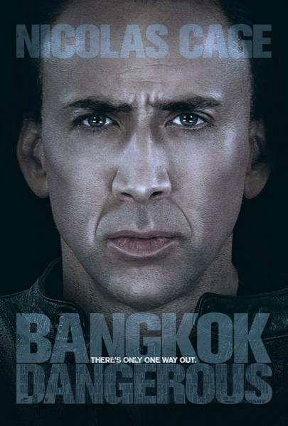 Pavojingasis Bankokas (Bangkok Dangerous)