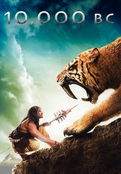 10 000 metų prieš Kristų (10,000 BC)