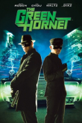 Žalioji širšė (The Green Hornet)