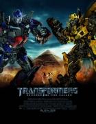 Transformeriai. Nugalėtųjų kerštas (Transformers: Revenge of the Fallen)