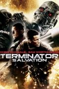 Terminatorius. Išsigelbėjimas (Terminator Salvation)