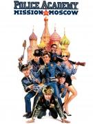 Policijos akademija 7. Misija Maskvoje (Police Academy 7: Mission To Moscow)