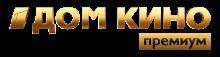 Dom Kino Premium HD